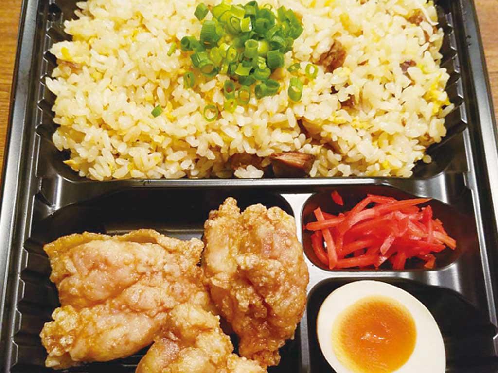 竹弁当(チャーハン+唐揚げ) 650円